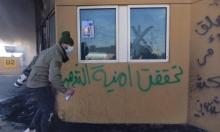 حتى إشعار آخر: السفارة الأميركية ببغداد مغلقة
