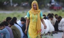 باكستان تصدر بطاقات صحية خاصة للمتحولين جنسيا