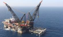 بأول أيام عام 2020: بدء تصدير الغاز الإسرائيلي إلى الأردن