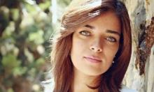 لم يكن تحقيقًا كان إرهابًا وعنفًا.. شهادة ميس أبو غوش حول اعتقالها
