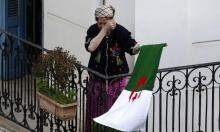 الجزائر تفرج عن بعض معتقلي الاحتجاجات