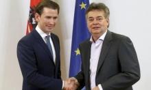 النمسا: حزب الخضر يشارك في حكومة كورتز المعادي للمهاجرين