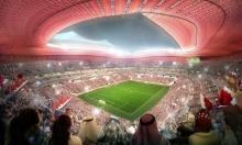 استكمال 4 من ملاعب المونديال في قطر بالعام 2020
