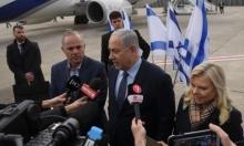 نتنياهو: إسرائيل تؤيد الخطوات الأميركية بالعراق بشكل كامل