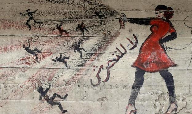 الشرطة المصرية توقف 7 شبان لتحرشهم بفتاة