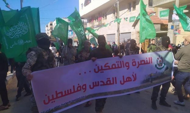 مسيرة في غزة لنصرة القدس والأقصى