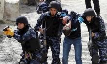 أمن السلطة الفلسطينية يعتقل مواطنين بالضفة