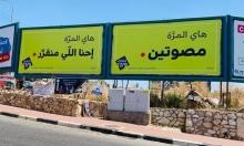 محمد زيدان: يجري تحويل العمل الأهلي إلى ساحة لتيار الاندماج والأسرلة