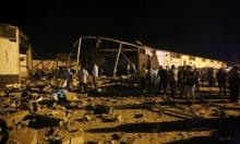 30 قتيلا بقصف طائرات لحفتر للكلية العسكرية في طرابلس