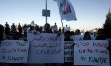 فلسطين تتوجه للجنائية الدولية ضد ممارسات الاحتلال في العيسوية