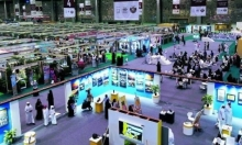 """""""معرض الدوحة للكتاب"""" ينطلق تحت شعار """"أفلا تتفكرون"""""""