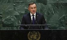 """بالذكرى الـ75 لـ""""المحرقة"""": الرئيس البولندي يلغي زيارته لإسرائيل"""