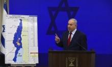 رغم تحذيرات محلية ودولية: لجنة إسرائيلية تبحث ضم غور الأردن