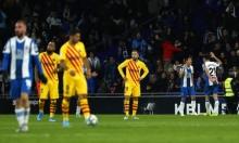 برشلونة يقع بفخ التعادل أمام إسبانيول