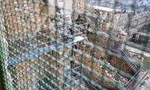 """الأوقاف تطالب الاحتلال بوقف عمليات """"الترميم"""" لأسوار الأقصى"""