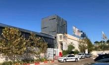 حيفا: مصرع عامل سقط عن سلم