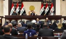 عدّة دول تسحب قواتها من العراق