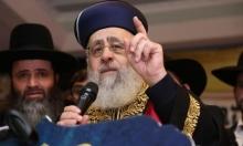 الحاخام الأكبر لإسرائيل يثير عاصفة بحديثه ضد المهاجرين الروس