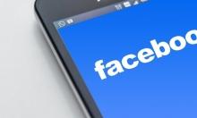 """""""فيسبوك"""" تزيل محتويات """"التضليل الإعلامي"""" قبل الانتخابات الأميركيّة"""