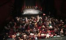 الأردن يستضيف مهرجان المسرح العربي بدورته الثانية عشر