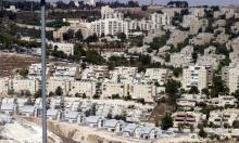 """إثر """"ضغوط سياسية"""": نتنياهو جمّد بناء 2000 وحدة استيطانية بالقدس"""