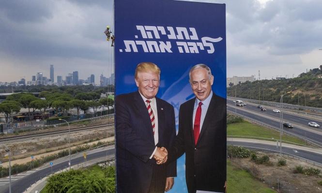 """إدارة ترامب تدرس إمكانية طرح """"صفقة القرن"""" قبل الانتخابات الإسرائيلية"""