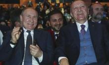 بوتين وإردوغان: أنقرة وموسكو تسعيان لخفض التوتر بالمنطقة