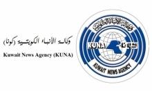 """وكالة الأنباء الكويتية تؤكد اختراق حسابها على """"تويتر"""""""