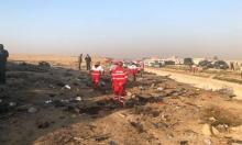 مقتل 170 شخصا  جراء تحطم طائرة أوكرانية فوق إيران