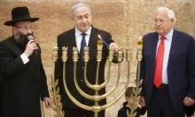 إدانة فلسطينية لتصريحات سفير واشنطن بإسرائيل حول الضفة