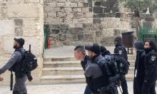 """شرطة الاحتلال تواصل الاعتداء على الفلسطينيين بـ""""باب الرحمة"""""""
