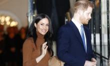 بريطانيا: الأمير هاري وزوجته يتنازلان عن صفتهما الملكية
