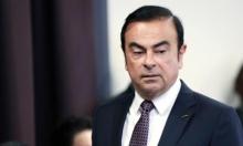 لبنان: التحقيق مع غصن وقرار بمنعه من السفر