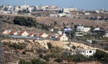 الاتحاد الأوروبي يدعو إسرائيل لإنهاء الاستيطان في الأراضي المحتلة