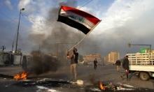 العراق: الإفراج عن 2811 موقوفا على خلفية التظاهرات