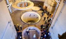 الاتحاد الأوروبي يتمسك بالاتفاق النووي مع إيران