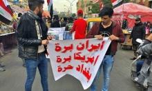 """واشنطن مستعدة للتفاوض مع طهران؛ ميلي: القصف الإيراني """"هدفه القتل"""""""