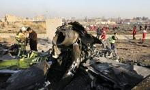 مسؤولون أميركيون: إيران أسقطت الطائرة الأوكرانية عن طريق الخطأ