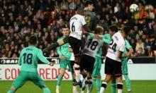 ريال مدريد لنهائي كأس السوبر
