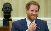 ماذا نعرف عن الأمير البريطاني هاري الّذي تنازل عن مكانته الملكيّة؟
