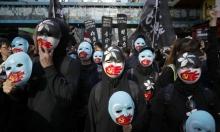 الاحتجاجات العنيفة بهونغ كونغ تؤثر في الصحة العقلية