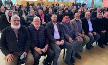 انطلاق مؤتمر الحركة الإسلامية لانتخاب قائمة مرشحيها للكنيست