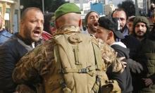 لبنان: إصابات واعتقالات في مواجهات بين محتجين وقوى الأمن