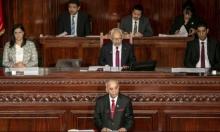 تونس: البرلمان يصوّت على الحكومة المقترحة وسط انتقادات واسعة
