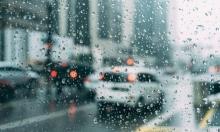 حالة الطقس: استمرار تأثير المنخفض الجوي نهارا وانحساره مساء