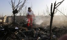إيران تدعو خبراء دوليين للمشاركة بتحقيق تحطم الطائرة الأوكرانية