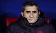 فالفيردي مهدد بالرحيل عن تدريب برشلونة