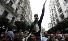 الجزائر: الحراك مستمر للأسبوع الـ47