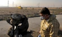 أوكرانيا: لا دليل على تعرض الطائرة المنكوبة للخطر قبل تحطمها