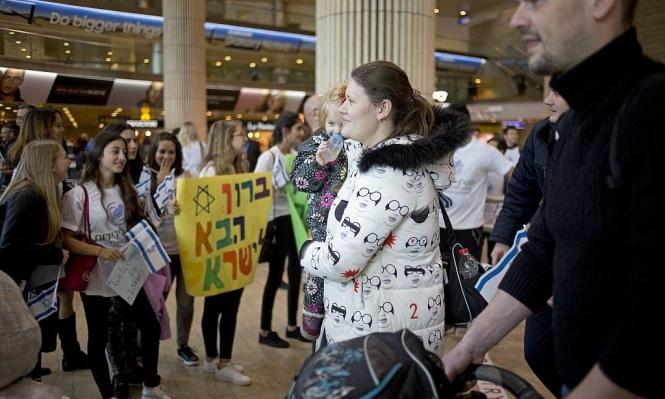 نسبة اليهود بين المهاجرين لإسرائيل تتراجع من عام لآخر